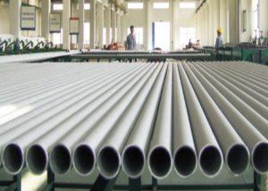ASTM DIN JIS GB Stainless Steel Pipe