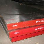 1.2344 H13 SKD61 tool steel flat