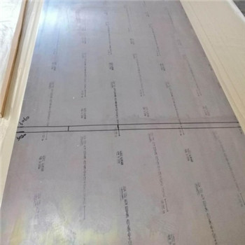 12mm Aluminium Sheet/ Plate