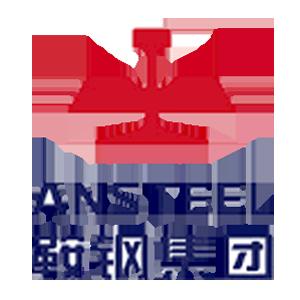 Ansteel Logo