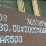 XAR 500 XAR 400 Abrasion Resistant Steel Plate